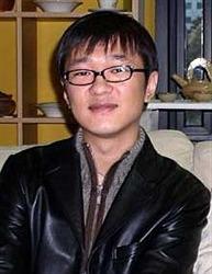 Юн Инван