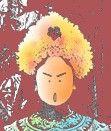Фува Синри