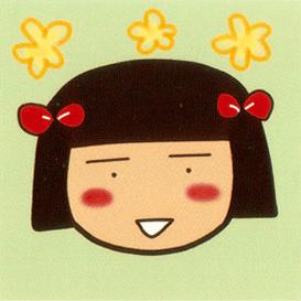 Хакуто Норико