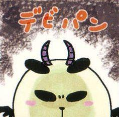Химуро Сакура