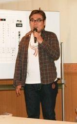Масая Цунамото