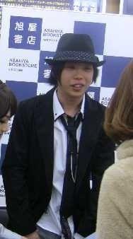 Рансукэ Курой