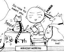 Синобу Минадзуки