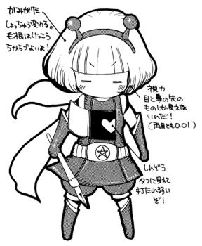 Киджима Хёго / Кидзима Хёго