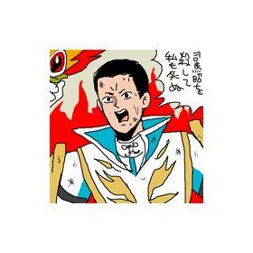 Тацуми Дороко