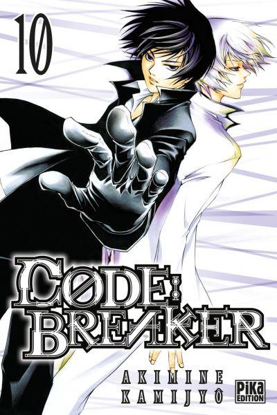 Код: Крушитель