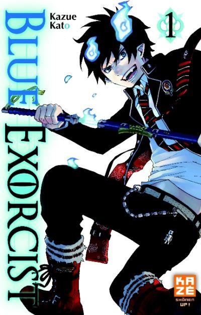 Синий Экзорцист