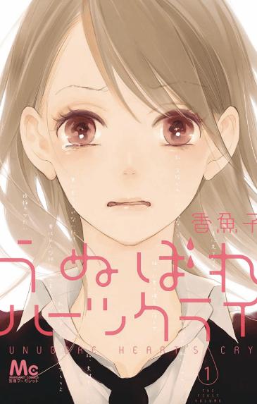 Красавицы тоже плачут