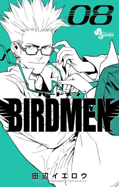 Люди-птицы
