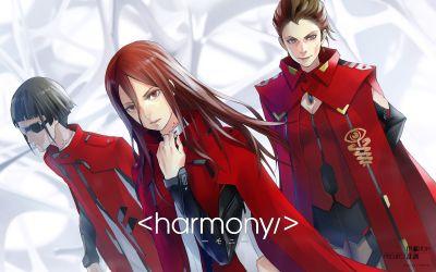 <Гармония/>