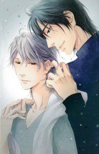 Будь со мной нежен - История Таканаши Акиры