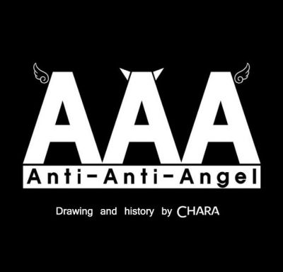 Анти-Анти-Ангел