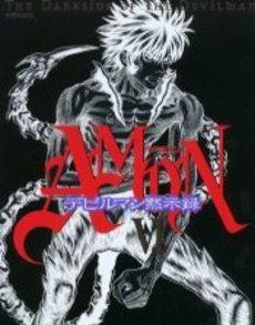 Амон: Тёмная сторона Человека-Дьявола