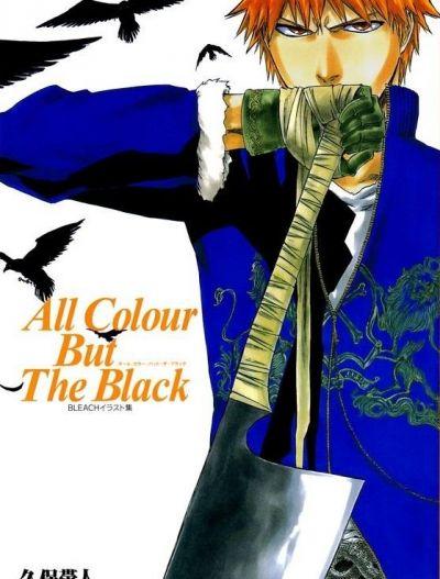 Блич - все цвета, кроме чёрного - Артбук