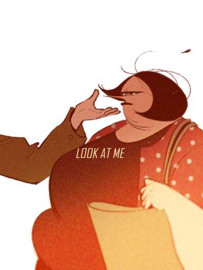 Посмотри на меня