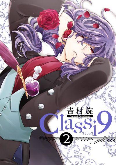 Класс 9