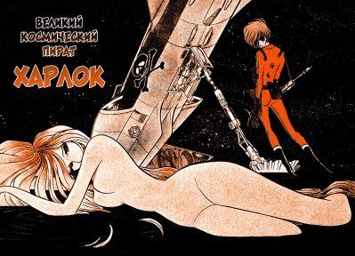 Великий космический пират Харлок (сингл)