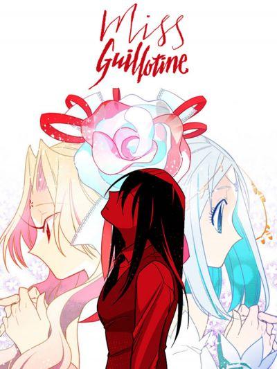 Мисс Гильотина