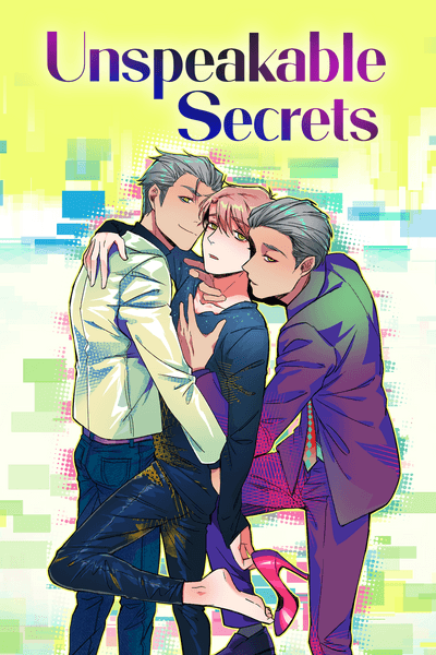 Страшные тайны