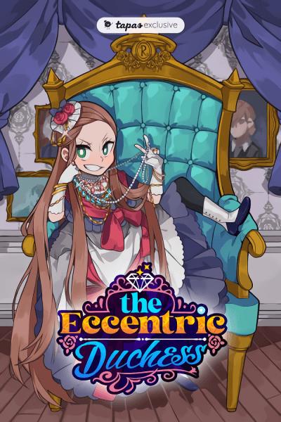 Эксцентричная герцогиня