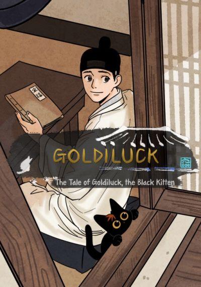 Сказка о Черном котёнке Голдилак
