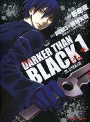 Темнее Черного