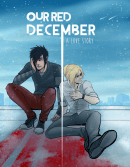 Наш красный декабрь
