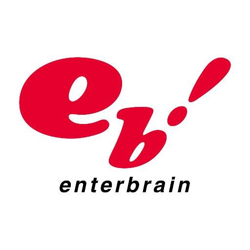Enterbrain