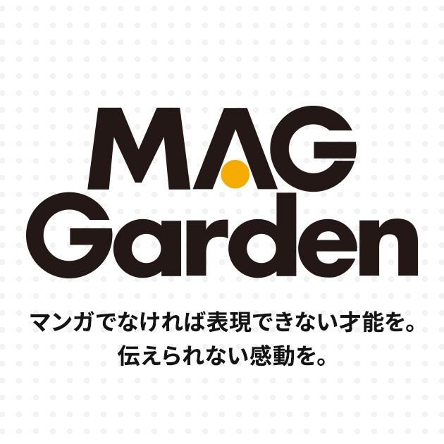 Mag Garden
